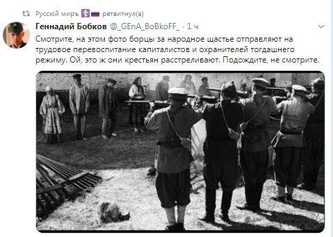Минута неполживых Баек Фейк, Фильмы, Кадр из фильма, Политика