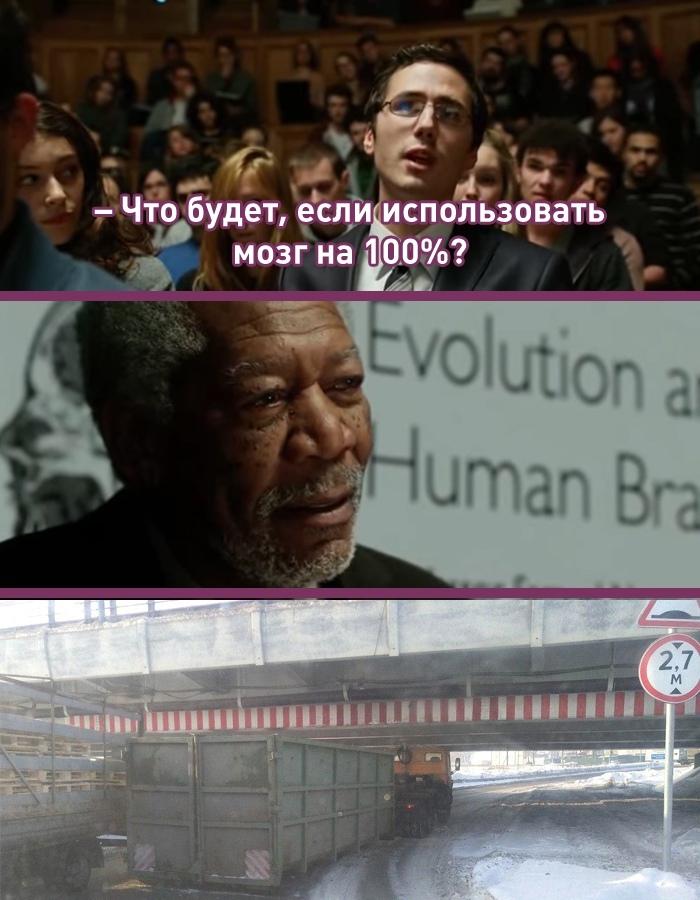 У «моста глупости» тоже эвакуация: свой путь прервала вторая машина за день. Это мусоровоз Лентач, Новости, Мост глупости, Фонтанка, Длиннопост