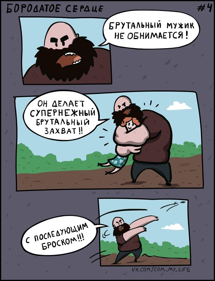 Бородатое Сердце 004 (стрип-сериал)