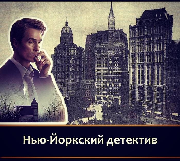 Детектив (adn #47) Adn, Детектив, Истории, История, Люди, Рассказ, Интересное, Длиннопост