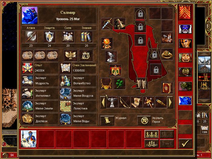 Один в поле воин HOMM III, Герои меча и магии, Игры, Длиннопост