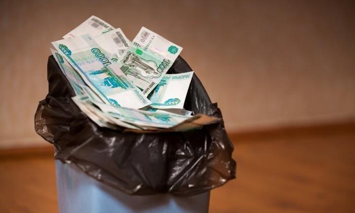 Жительница Тольятти нашла в мусорной корзине 1 млн рублей, которые случайно выбросили туда сотрудники банка Деньги, Тольятти, Везение и тупость, Длиннопост