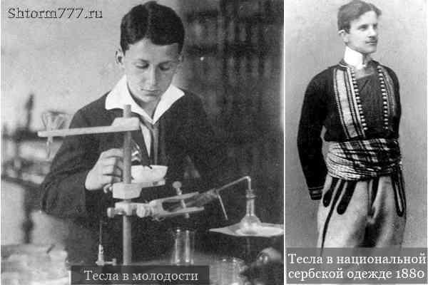 Гений электричества и пиара. История, Наука и жизнь, Длиннопост, Никола Тесла