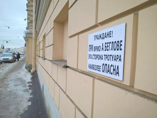 Ленинград наше время .