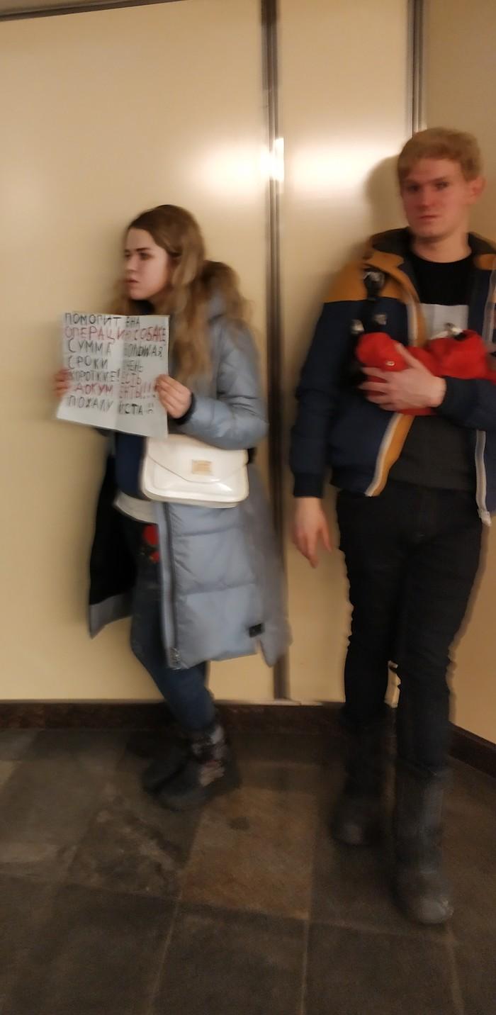 Новички в метро Спб Попрошайки в метро, Санкт-Петербург, Метро СПБ, Попрошайки, Мошенники