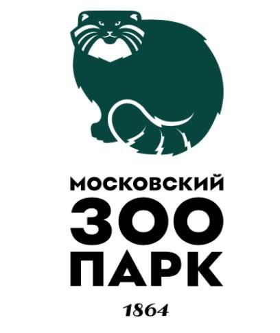 Сегодня 155 лет московскому зоопарку. Московский зоопарк, Зоопарк, Манул, Годовщина, В этот день, Длиннопост