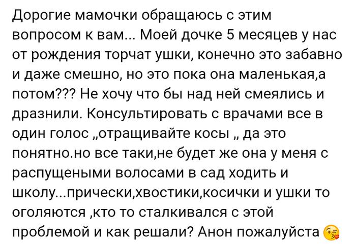 Как- то так 324... Исследователи форумов, Подборка, Вконтакте, Всякая чушь, Как- то так, Staruxa111, Длиннопост