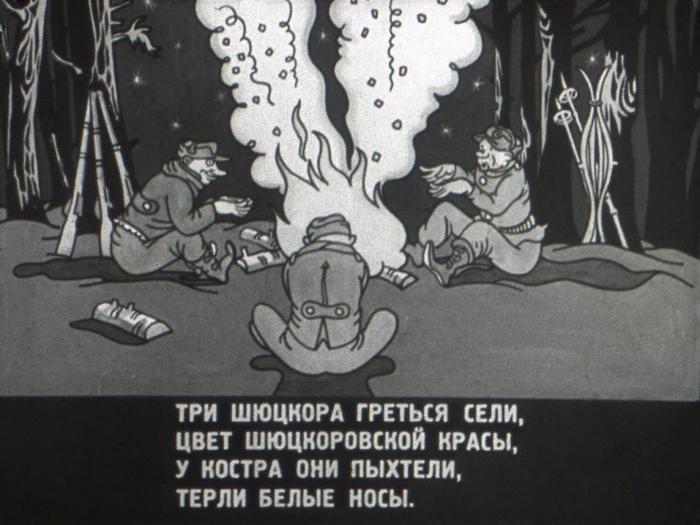 """Кадры из диафильма """"Вася Тёркин"""". Василий Теркин, Диафильм, СССР, 1941, Длиннопост"""