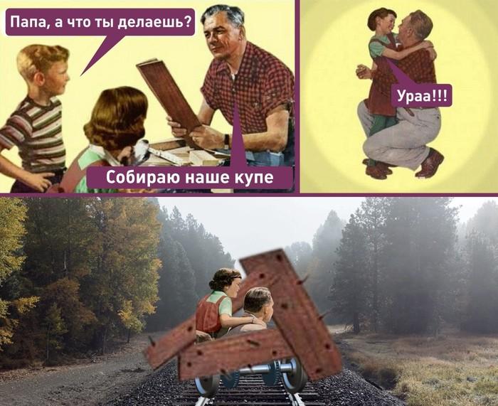 В составе поезда Москва-Петербург появится фирменный вагон IKEA. Поезд, ИКЕА, Вагон