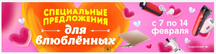 Дата одна, праздники разные 14 февраля, Картинка с текстом, Дата
