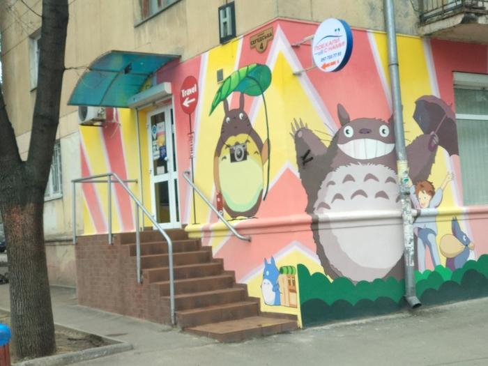 Граффити должны украшать город Стрит-Арт, Рисунок на стене, Длиннопост, Граффити, Одесса