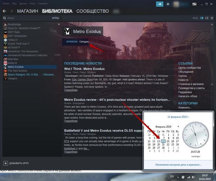 Можно купить ключ Metro Exodus для Steam Metro Exodus, Metro, Exodus, Steam