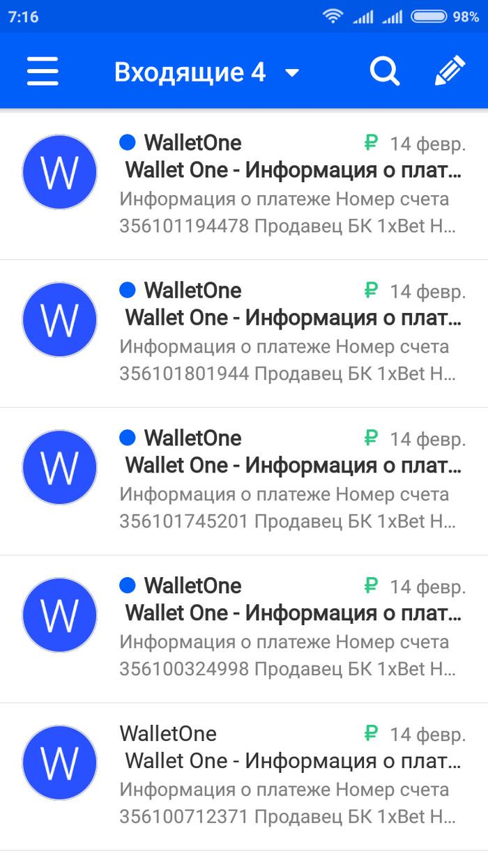 Новый вид мошенничества? Мошенники, e-Mail, Спам, Длиннопост