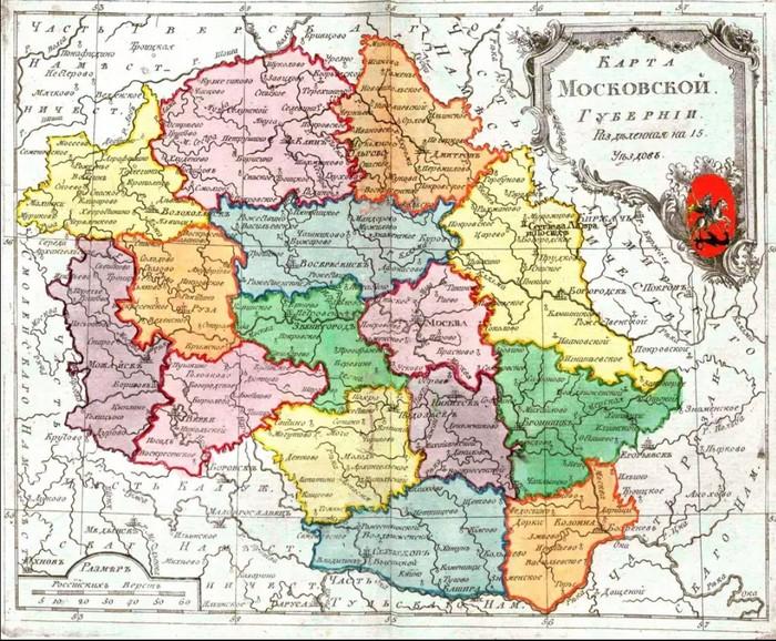 Московская губерния Москва, Предложение, Московская область, Губерния, Длиннопост