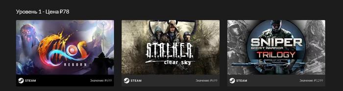 Colossus Bundle Steam, Fanatical, Длиннопост, Не халява