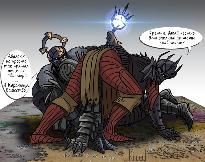 Как Дикая Охота искала Цири Комиксы, Ведьмак 3, Ведьмак