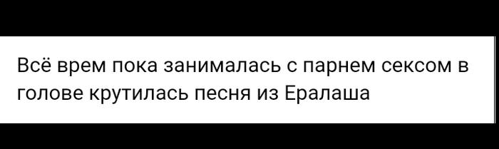 Как- то так 336... Исследователи форумов, Вконтакте, Дичь, Подборка, Как-То так, Staruxa111, Длиннопост
