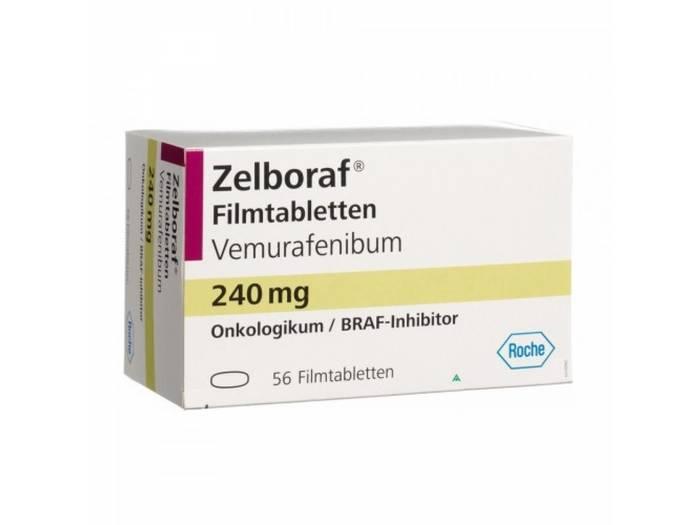 Отдам препарат для онкобольных Зелбораф Рак, Лекарства, Отдам лекарство, Онкология, Химки, Бесплатно!