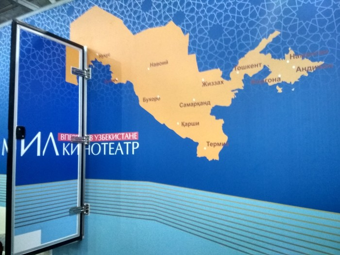 Скоро, на всех дорогах Узбекистана- мобильный раздвижной кинотеатр! Кинотеатр, Авто, Изобретения, Дом на колесах, Длиннопост