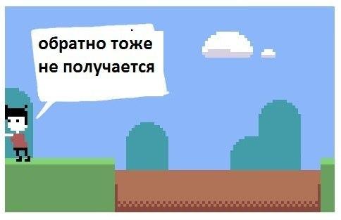 Прыжок Комиксы, Грусть, Длиннопост, Перевел сам