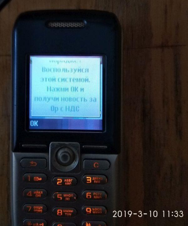 Как мегафон разводит на деньги Мегафон, Мошенники