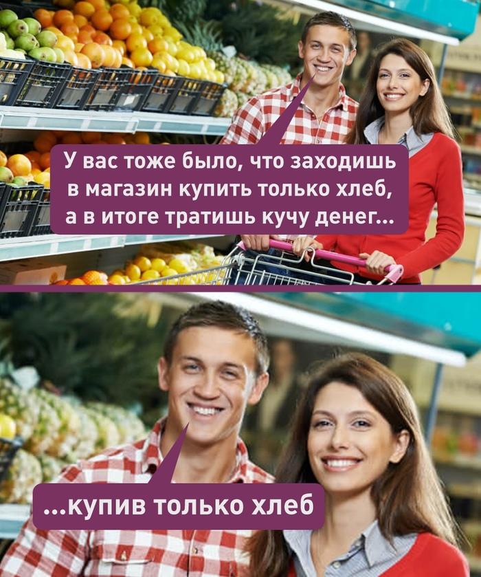 В феврале средний чек россиян за один поход в магазин показал рекордный для этого месяца рост Лентач, Картинка с текстом, Цены