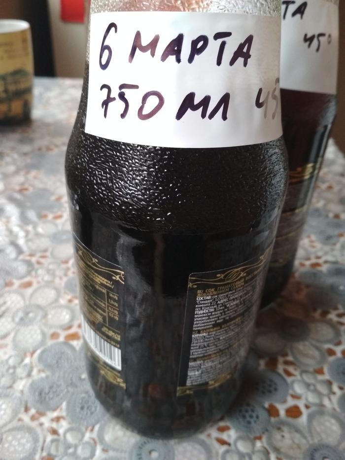 Кофейный ликер Ликер, Кофе, Длиннопост