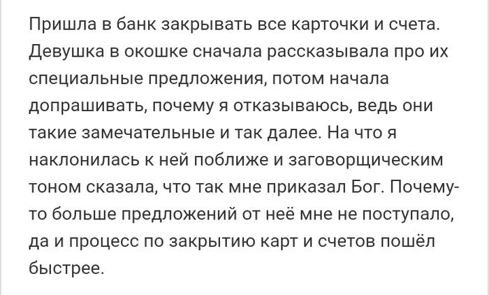 Как- то так 349... Исследователи форумов, Скриншот, Подборка, Вконтакте, Всякая чушь, Как-То так, Staruxa111, Длиннопост