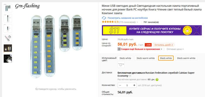 Самый дешевый и приличный аквариумный светильник Аквариум, Своими руками, Светильник, 3D печать, Длиннопост