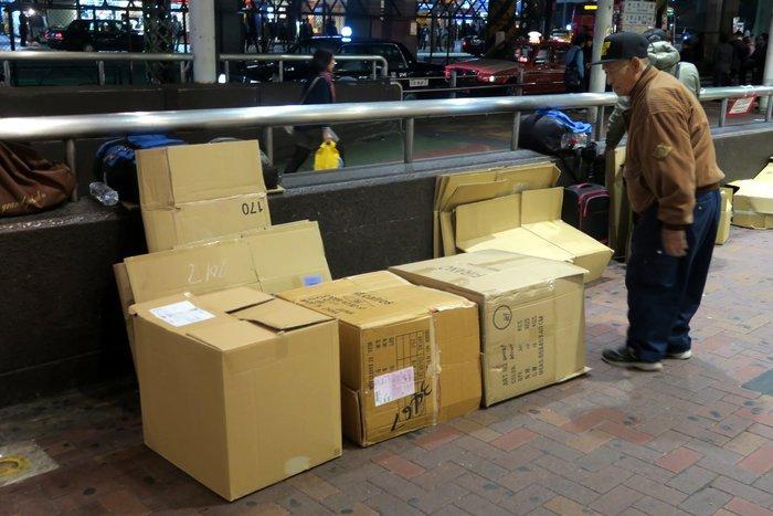 Японские бомжи Путешествия, Токио, Япония, Бомж, Длиннопост