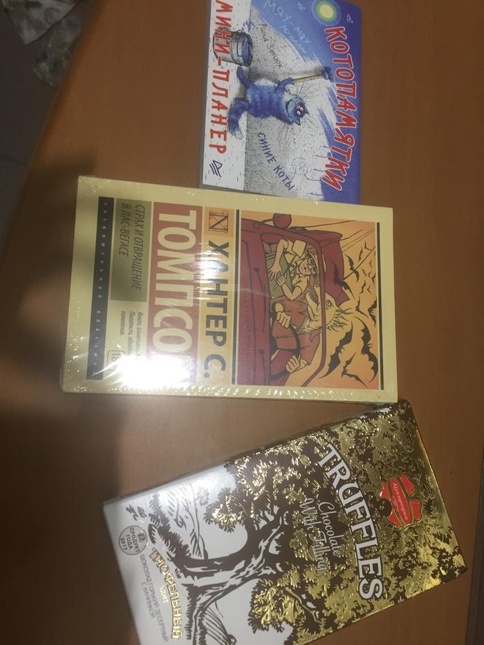Отчёт о Книговоротк Буккроссинг, Длиннопост, Отчет по обмену подарками