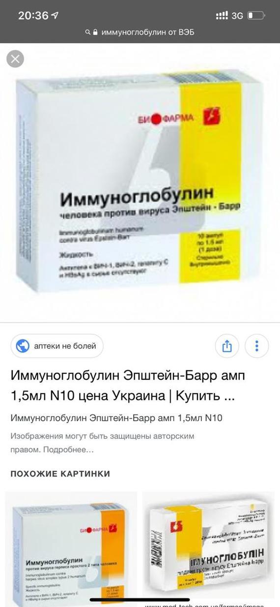 Прошу помочь с приобретением лекарства Лекарства, Просьба, Украина, Красноярск, Помощь