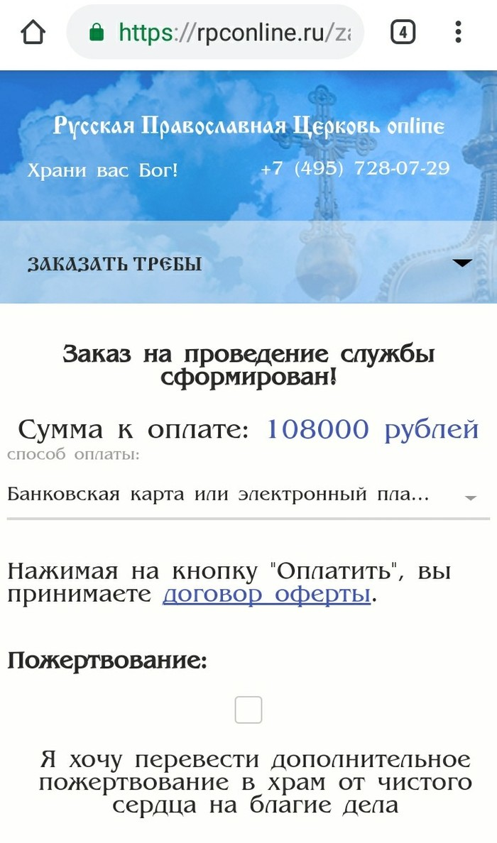 https://cs9.pikabu.ru/post_img/2019/03/20/5/1553067545160262869.jpg