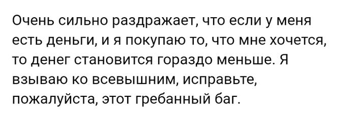 Как- то так 355... Исследователи форумов, Скриншот, Подборка, Вконтакте, Обо всем, Всякая чушь, Как-То так, Staruxa111, Длиннопост