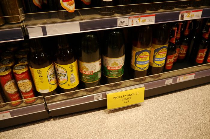 Жигулёвское в Ирландии Пиво, Жигулевское пиво, Магазин, Ирландия, Алкоголь
