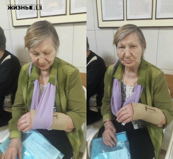 В Санкт-Петербурге 82-летнему ветерану труда отказали в бесплатном лечение, за перевязку доктор попросил 1100 рублей Минздрав, СМИ, Врачи, Ветераны, Жизнь