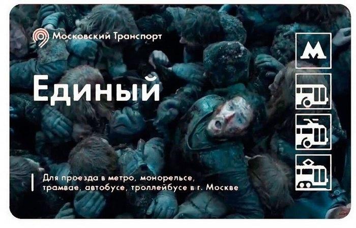 Агрессивный меломан в метро Текст, Метро, Общественный транспорт, Позитив, Музыка, Мат