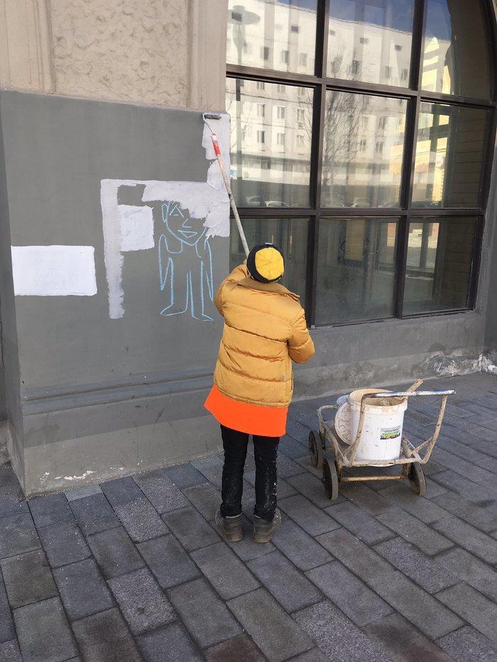 Задание выполнено успешно Москва, ЖКХ, Надпись на стене, Негатив