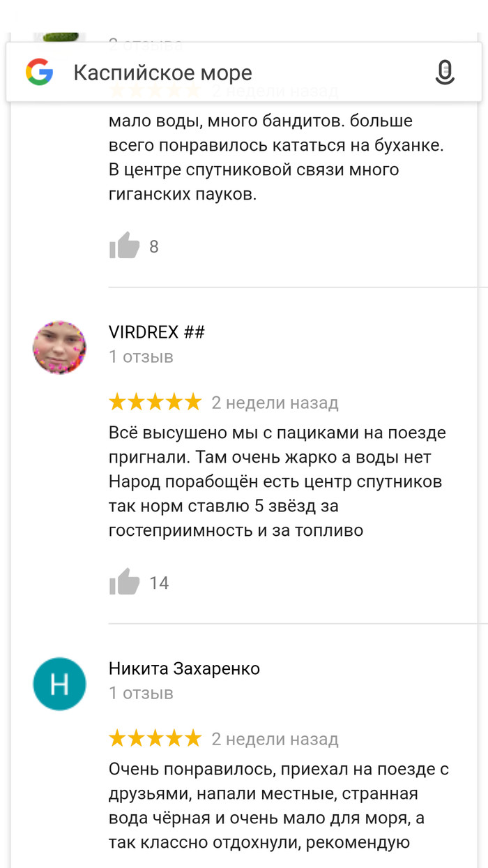 Каспийское море отзывы Отзыв, Каспийское море, Игры, Компьютерные игры, Metro Exodus