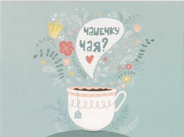 Посткроссинг делает людей добрее друг к другу :) Postcrossing, Политика, Открытка, Почта России, Украина, Доброта