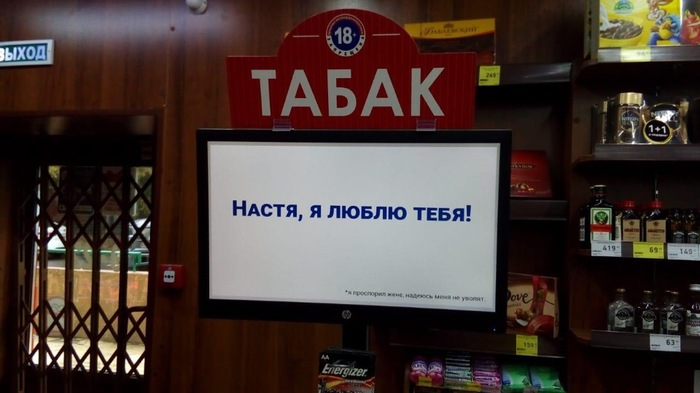 Настя , я люблю тебя! К&б, Айтишники, Проспорил, Веселье, Работа, Магазин, Любовь