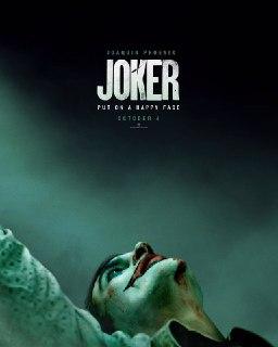 Первый постер фильма «Джокер» Джокер, Трейлер, Премьера, Постер, Постеры к фильмам