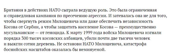 The TIMES в бешенстве. «Балканский рубеж» взорвал мозг британского обывателя Фильмы, Политика, НАТО, Россия, Сербия, Балканский рубеж, Длиннопост