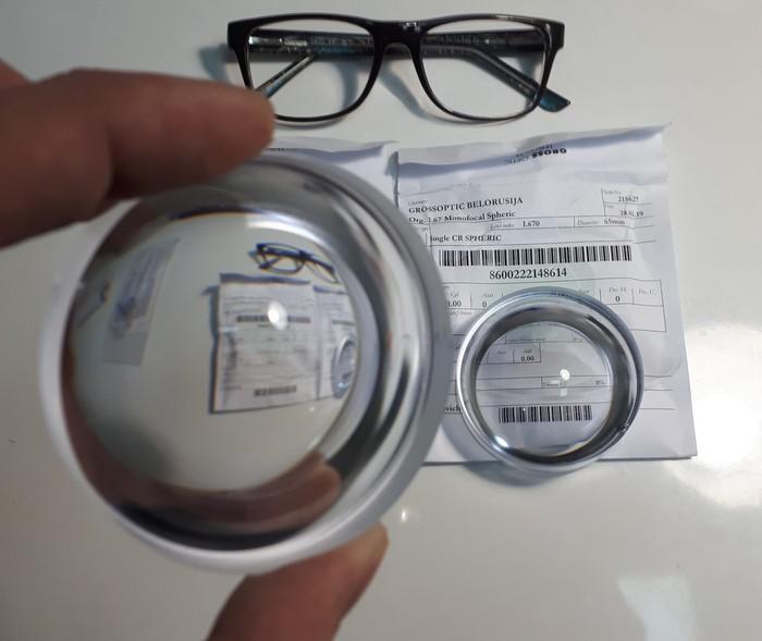 Маленьнькие очки, большие диоптрии 2... Очки, Зрение, Оптика, Длиннопост