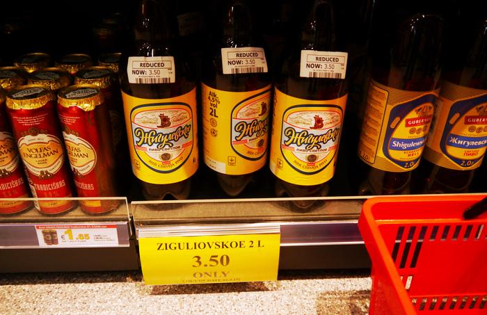Жигулёвское в Ирландии по акции! Пиво, Ирландия, Корк, Магазин, Акции, Жигулевское пиво, Алкоголь