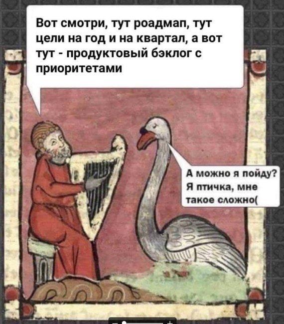 """Небольшая подборка """"Страдающего средневековья"""" Подборка, Юмор, Раньше было лучше, Длиннопост, Страдающее средневековье"""
