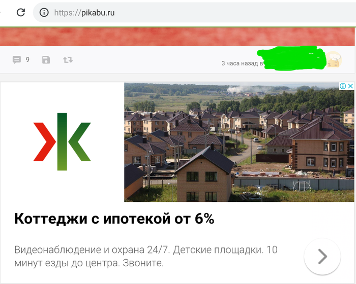 Поспешный фотограф Плохое качество фото, Уфа