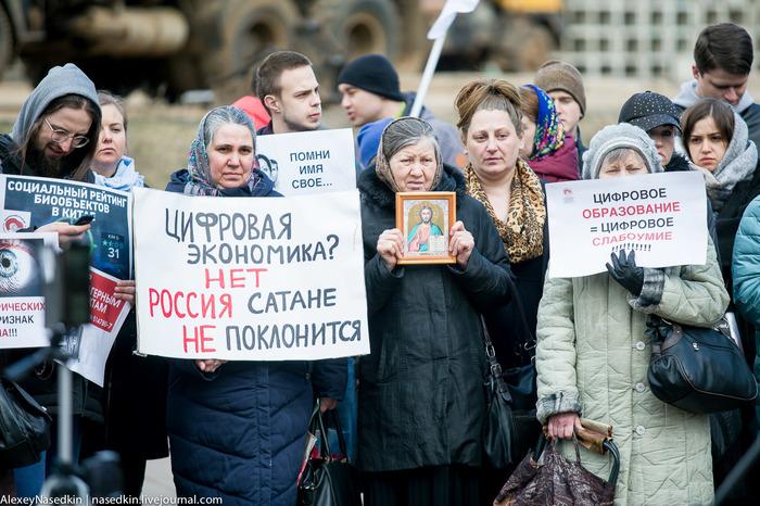 В Москве сегодня прошёл митинг противников цифровизации и вакцинации Дурдом, Митинг, Москва, Антипрививочники, Отказ от вакцинации, Длиннопост