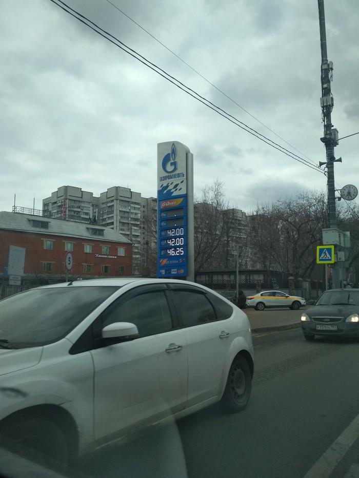 Где-то в Москве.