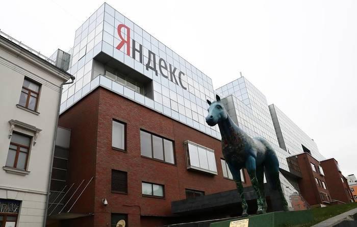 """""""Яндекс.Маркет"""" покупает сервис сканирования и оплаты товаров Scan to buy Яндекс, Scan to buy, Покупка"""